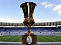 Albo d'Oro Coppa Italia